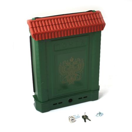 Почтовый ящик Премиум, металлический, зелено-красный